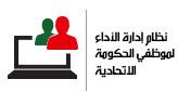 gov-brand-logo-system