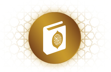 Annual Contest For Memorization Of Holy Quran