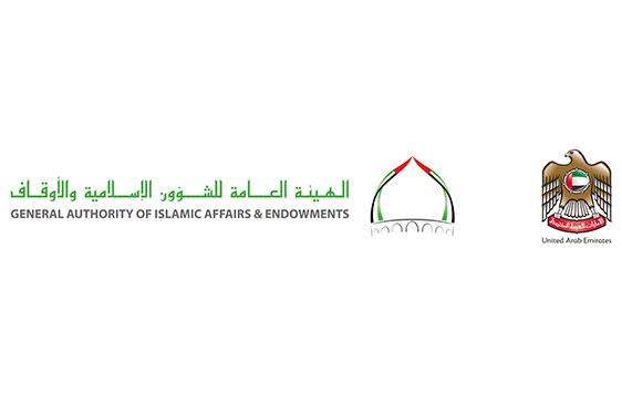 الشؤون الإسلامية : نظافة المساجد ورعايتها أولوية