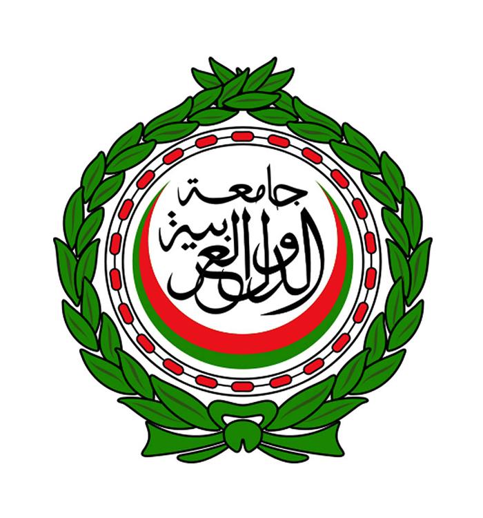 ذكرى إنشاء جامعة الدول العربية