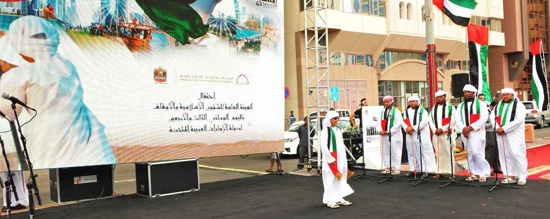 اليوم الوطني46 لدولة الامارات العربية المتحدة