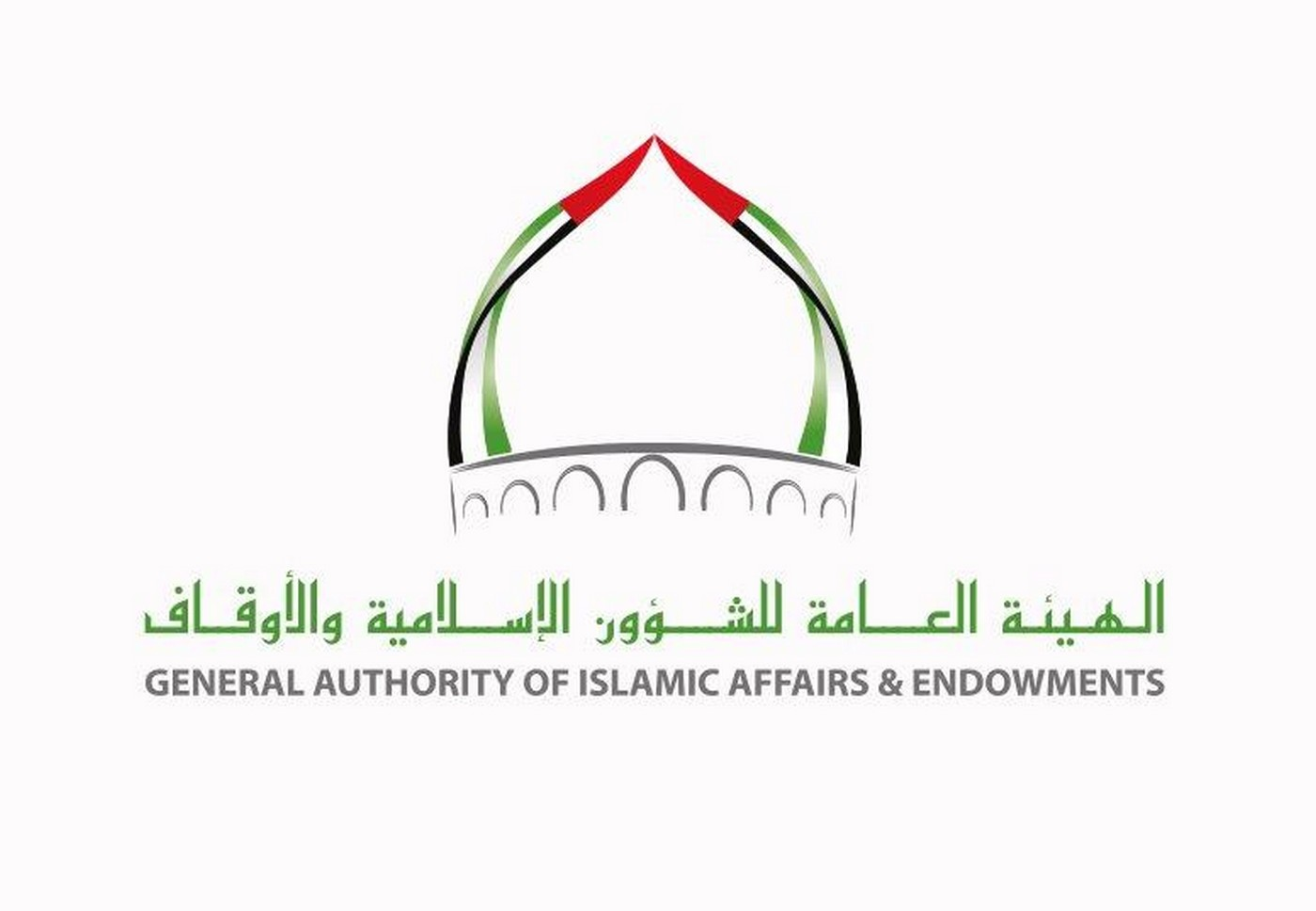 General Authority Of Islamic Affairs Endowments