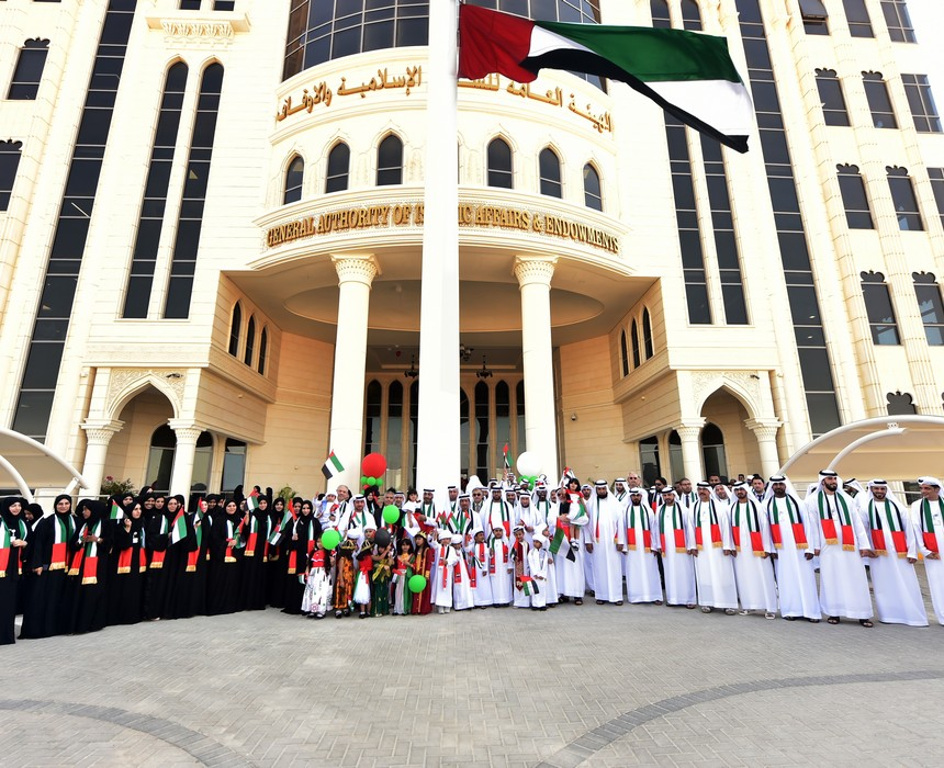 The Islamic Affairs hoists UAE Flag on all its buildings across the country