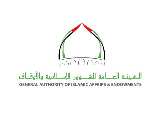 The Islamic Affairs directs the Imams to conduct the absentee prayer for the late Sheikh Hamdan bin Rashid Al Maktoum