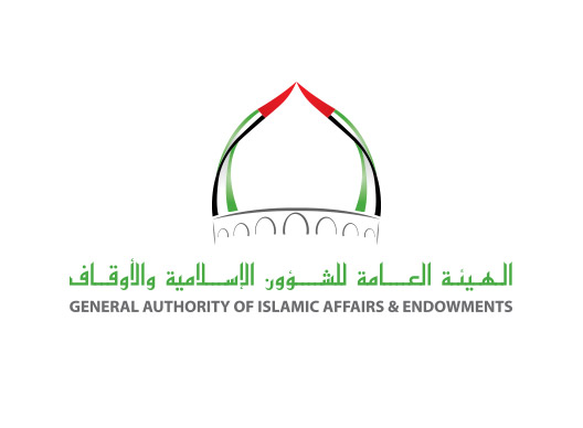 The Islamic Affairs opens The Innovative Projects