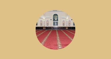 """مشروع """" فرش المساجد """""""