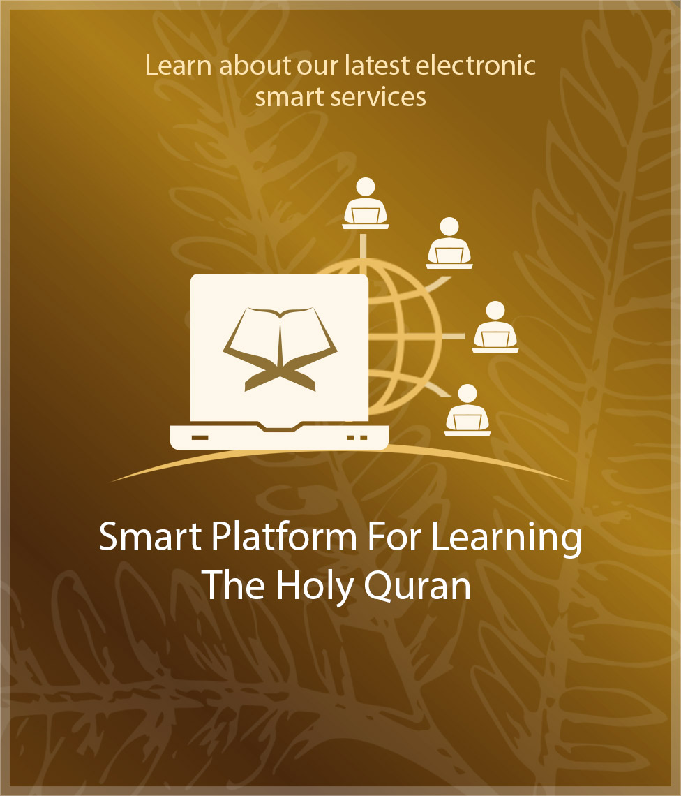 SMART PLATFORM FOR LEARNING THE HOLY QURAN