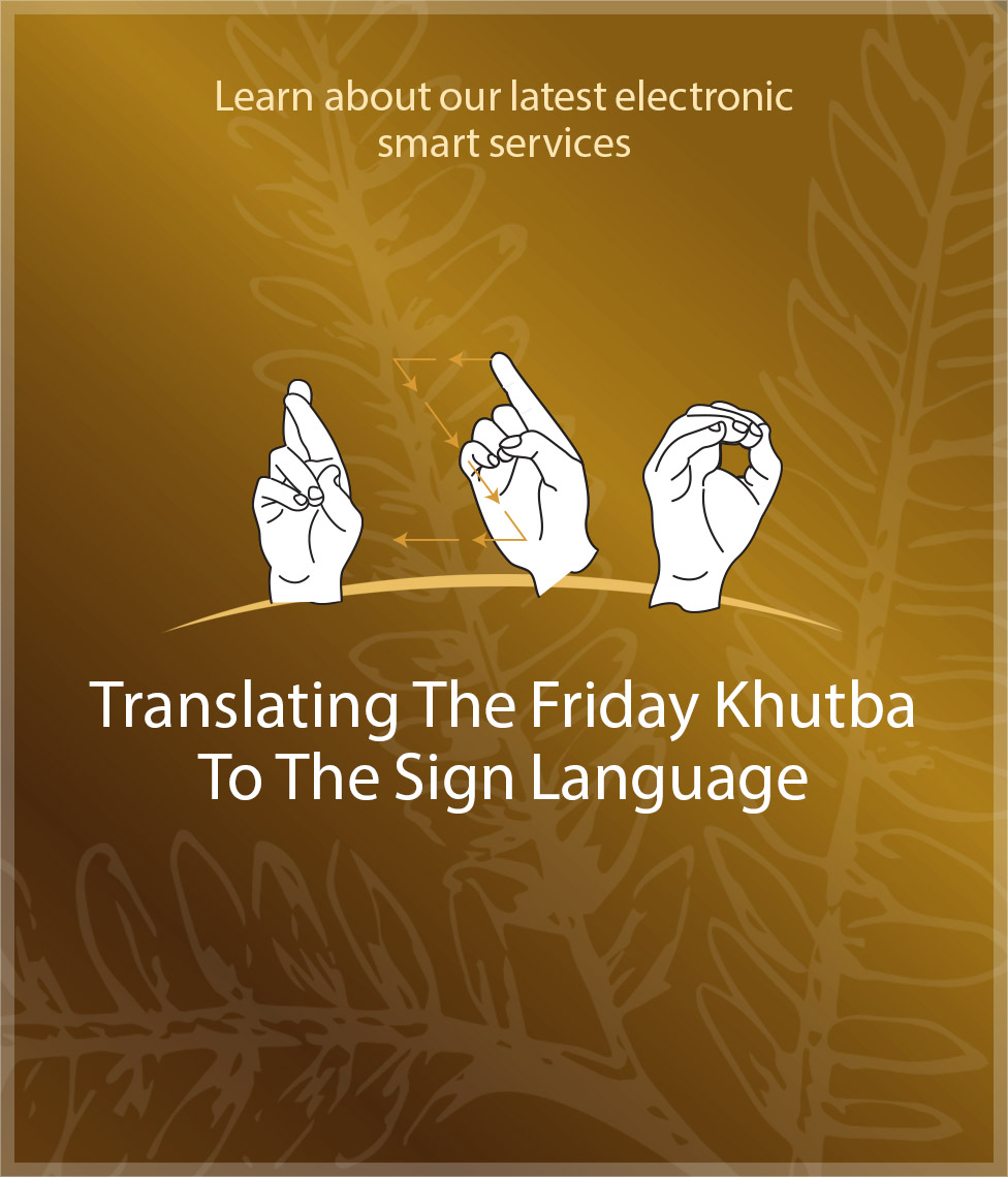 Translating the Friday Khutba to the sign language