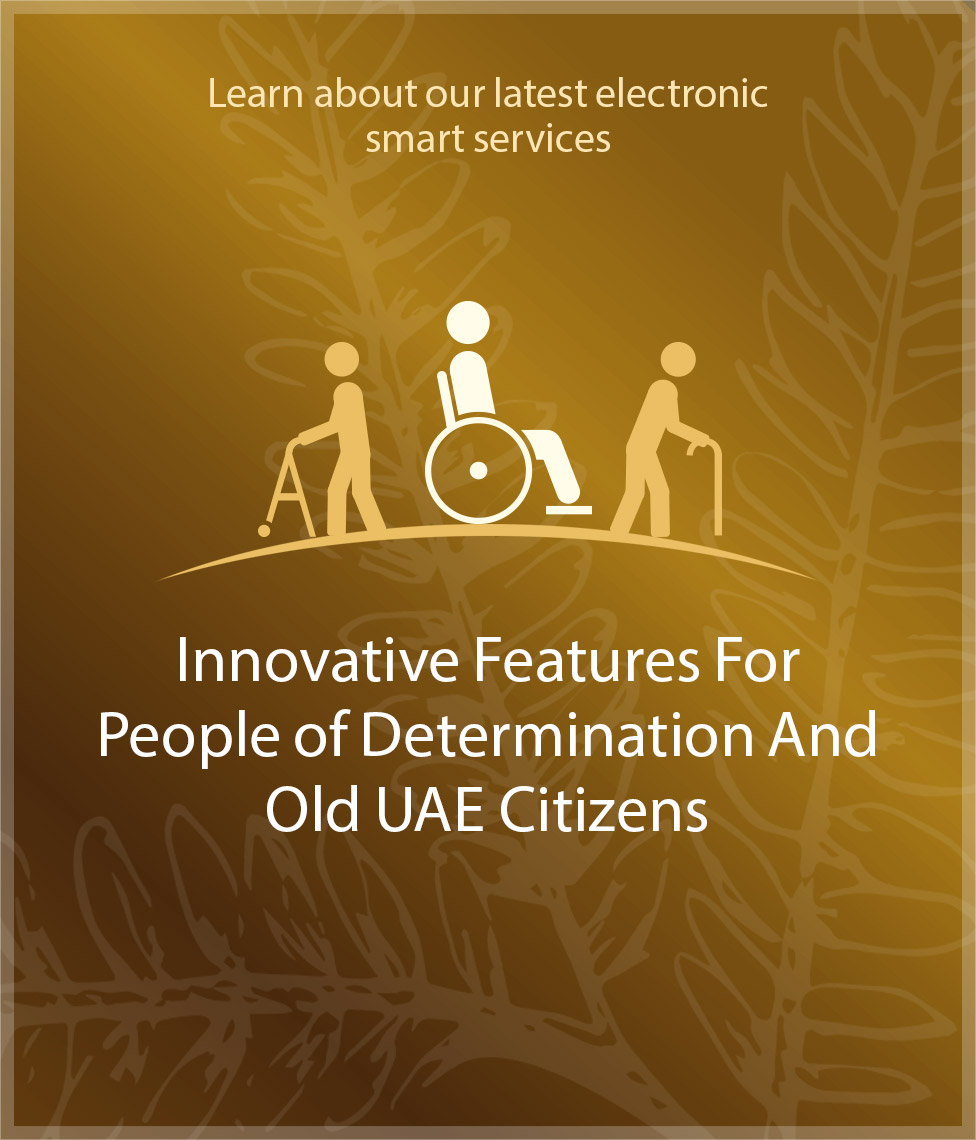 Innovative features for People of Determination and old people