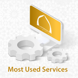 Most Used Services